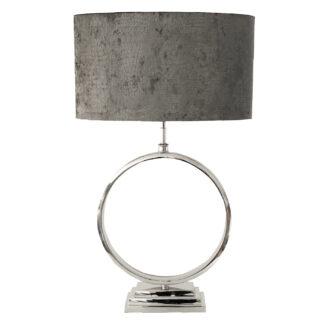 Tischlampe Form Kreis rund silber Alu vernickelt Lampenschirm oval grau stone taupe Kroko Optik XXL 95 cm groß Licht XXL Lampe exklusiv modern edel Licht Lampenfuß kreisform